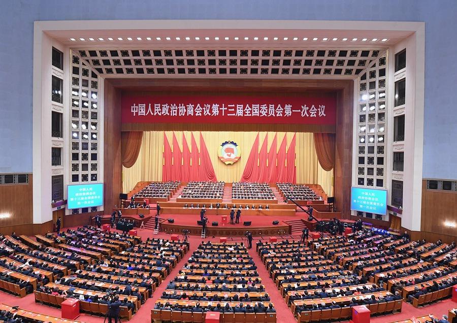 3月14日,全国政协十三届一次集会在北京人民大会堂举办第四次全体会议,推举政协第十三届全国委员会主席、副主席、秘书长和常务委员。
