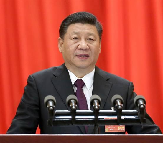2018年3月20日,第十三届全国人民代表大会第一次会议在北京人民大会堂闭幕。中共中央总书记、国家主席、中央军委主席习近平发表重要讲话。