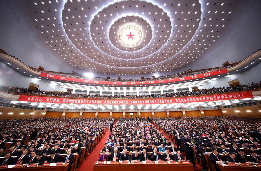 2017年10月18日,中国共产党第十九次全国代表大会在北京人民大会堂隆重开幕。