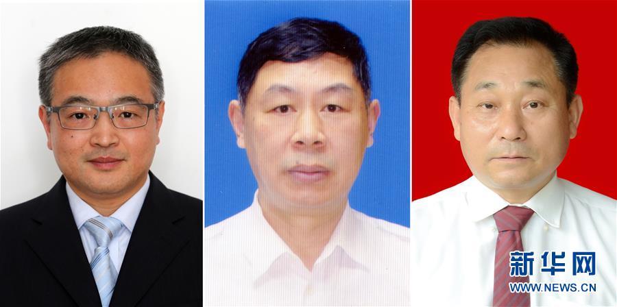 这是黄群、宋月才、姜开斌三位同志的肖像(由左至右)。新华社发(中船重工第七六〇研究所供图)