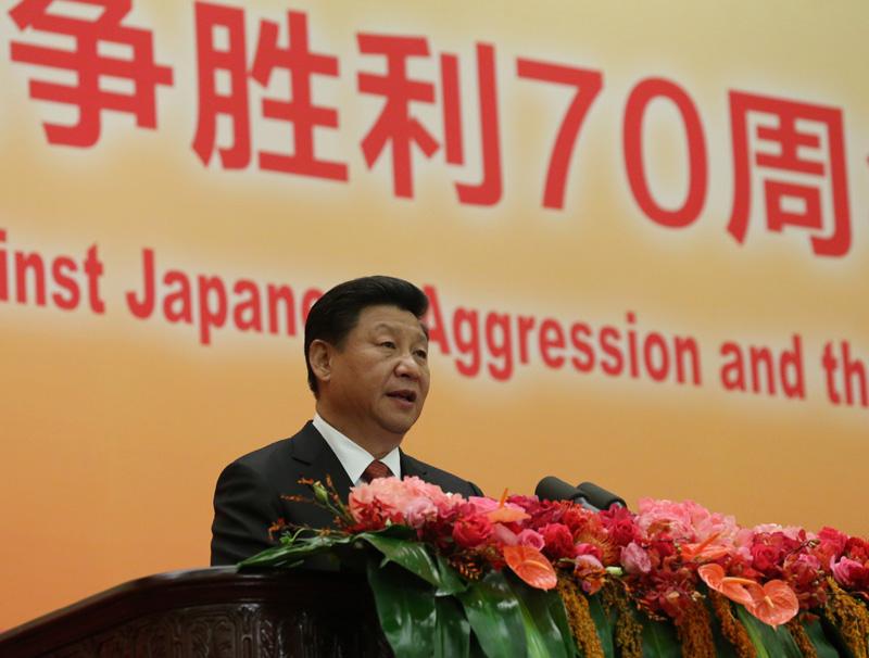 2018-10-19,纪念中国人民抗日战争暨世界反法西斯战争胜利70周年招待会在北京人民大会堂隆重举行。习近平出席招待会并发表重要讲话。