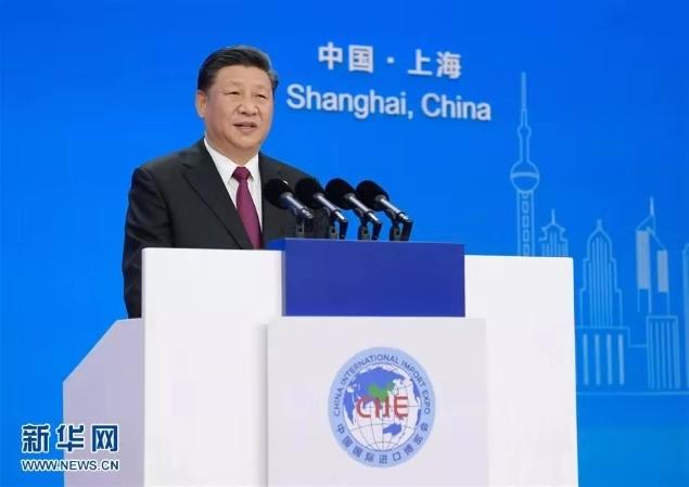 11月5日,首届中国国际进口博览会在上海开幕。国家主席习近平出席开幕式并发表题为《共建创新包容的开放型世界经济》的主旨演讲。 新华社记者 李学仁 摄