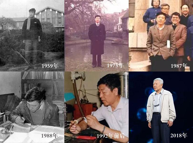 图为赵忠贤从1959年考入中国科学技术大学至今的部分照片
