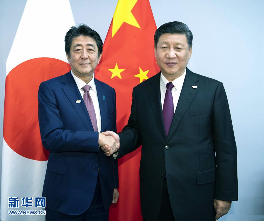 当地时间11月30日,国家主席习近平在布宜诺斯艾利斯会见日本首相安倍晋三。 新华社记者 李涛 摄