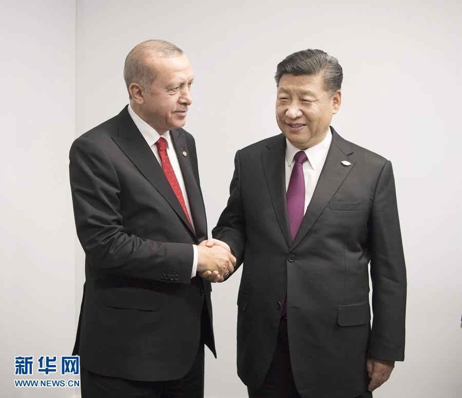 当地时间11月30日,国家主席习近平在布宜诺斯艾利斯会见土耳其总统埃尔多安。新华社记者 李学仁 摄