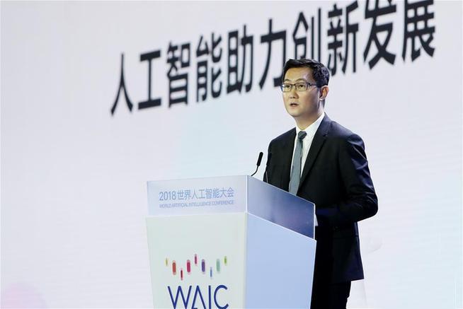 在上海举行的首届世界人工智能大会论坛上,马化腾发表主旨演讲(9月17日摄)。新华社记者 方喆 摄