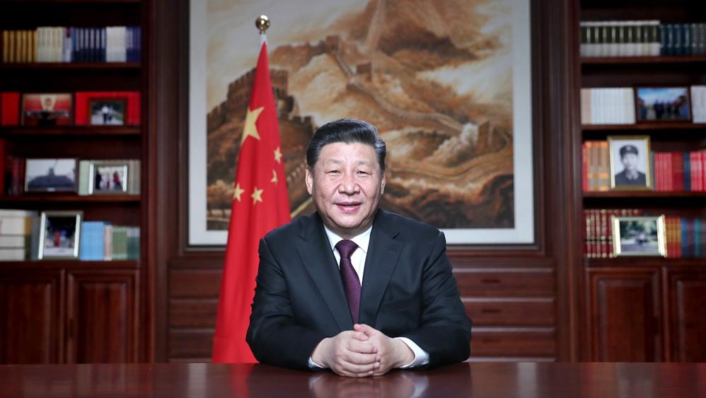新年前夕,国家主席习近平通过中央广播电视总台和互联网,发表二〇一九年新年贺词。