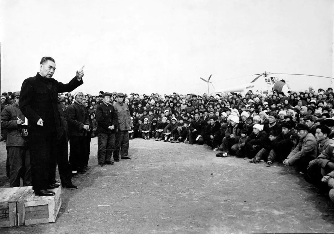 1966年邢台大地震,周总理对灾民发表讲话。