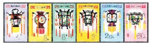 《宫灯》特种邮票