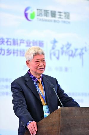 中国科学院院士、著名植物病理学家 谢联辉
