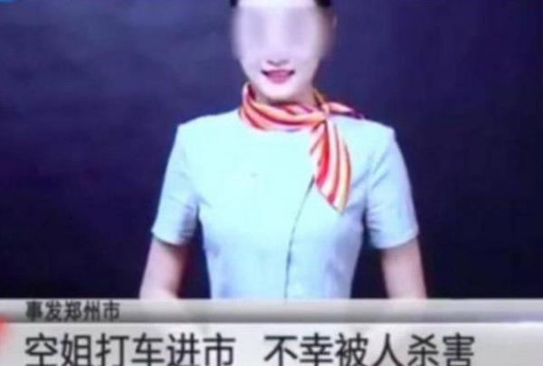 【8点见】朝鲜深夜召开发布会:未要求解除所有