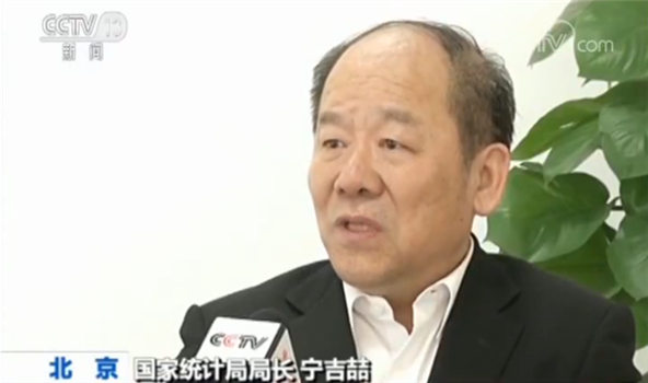 国家统计局局长宁吉喆