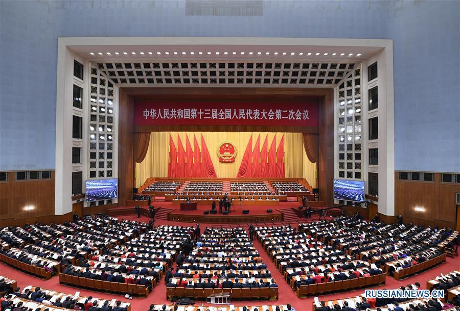 В Пекине открылась вторая сессия ВСНП 13-го созыва