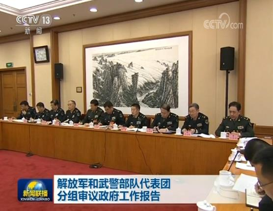 bob电竞:代表委员议国是】解放军和武警部队代表团分组