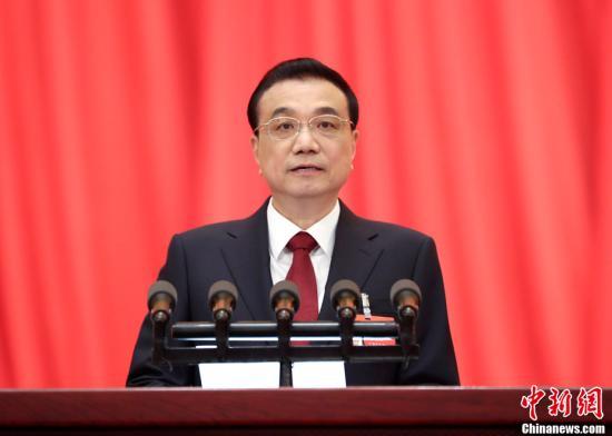 3月5日,第十三届全国人民代表大会第二次会议在北京人民大会堂开幕。国务院总理李克强作政府工作报告。中新社记者 刘震 摄