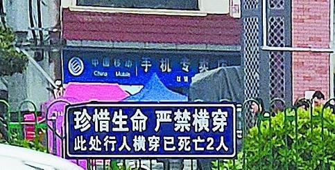该提示牌位于中埔社入口不到10米处