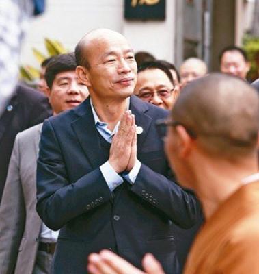 高雄市长韩国瑜