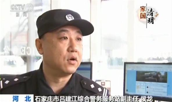 呂建江綜合警務站副主任侯龍