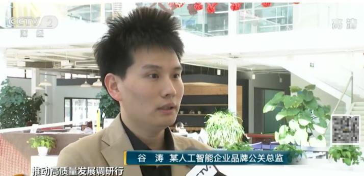 """催促高质量生长 北京""""腾笼换鸟""""财产升级带来"""