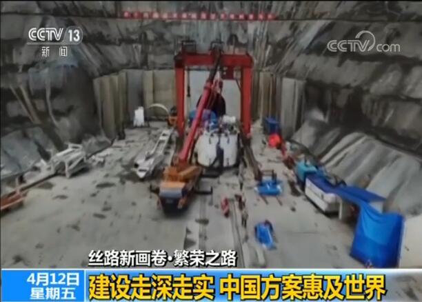 """""""一带一路""""建设正在行稳致远 中国方案惠及世"""