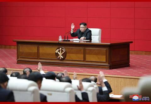 4月10日,金正恩出席第七届中央委员会第四次全体会议