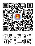 手机扫描二维码进入微信公众号