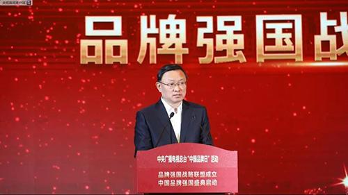 北京市市場監督管理局黨組書記、局長冀巖致辭