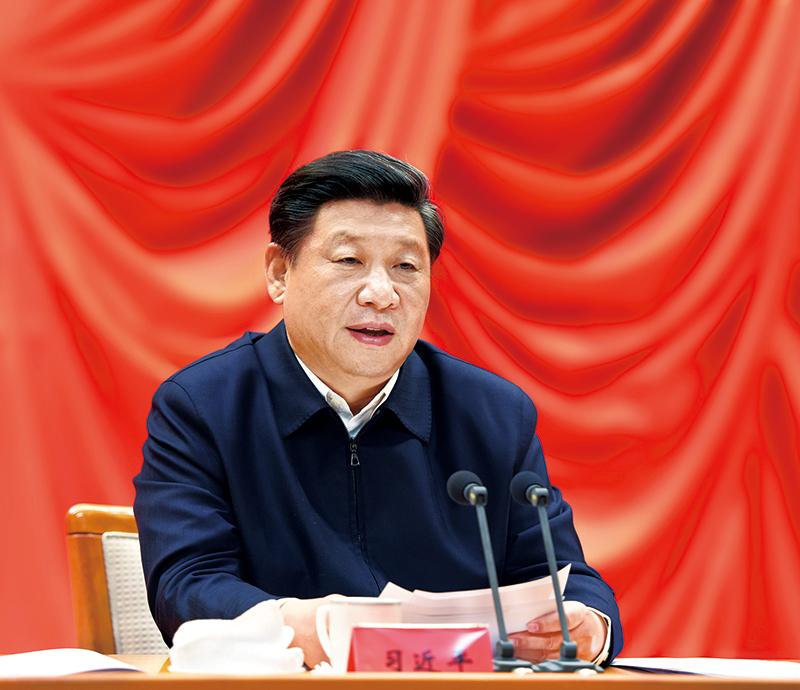 2016年1月18日,省部级主要领导干部学习贯彻十八届五中全会精神专题研讨班在中央党校开班。中共中央总书记、国家主席、中央军委主席习近平在开班式上发表重要讲话。