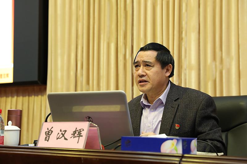 龙岩市委党校常务副校长曾汉辉为培训班授课
