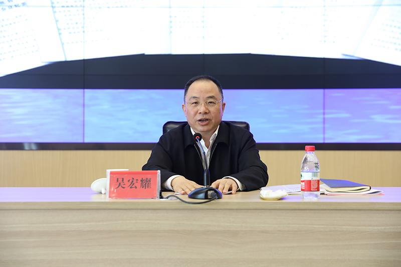 农业农村部党组成员、中央农办秘书局局长吴宏耀对三农工作作精彩授课
