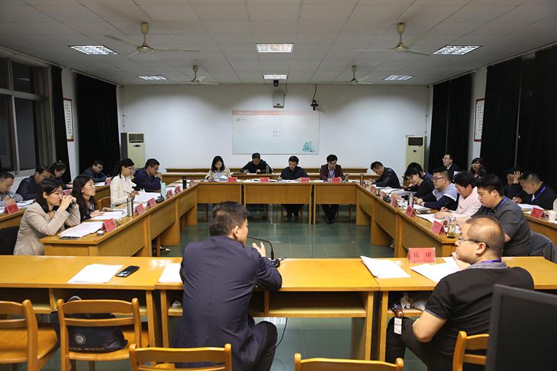 第二组学员开展分组研讨