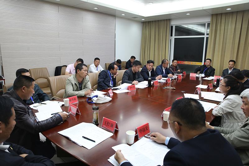 第五组学员开展分组研讨