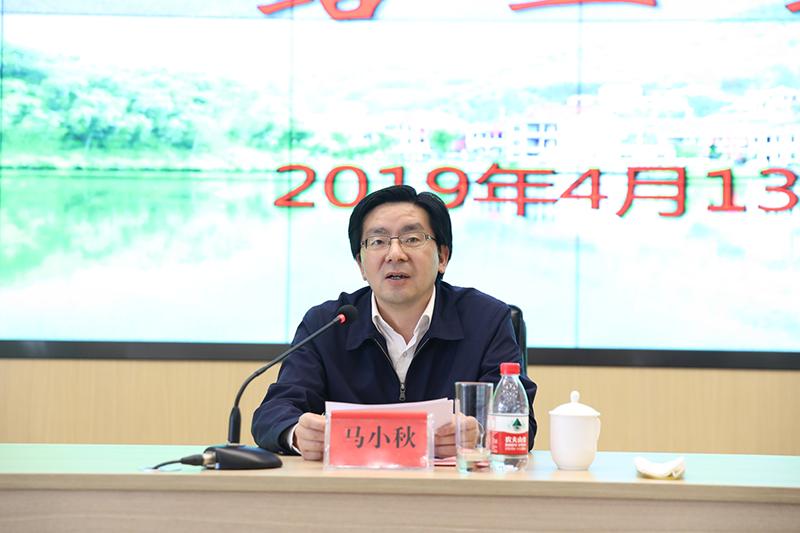 浙江省委组织部负责同志作培训小结