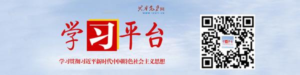 学习平台——习近平新时代中国特色社会主义思想资料库