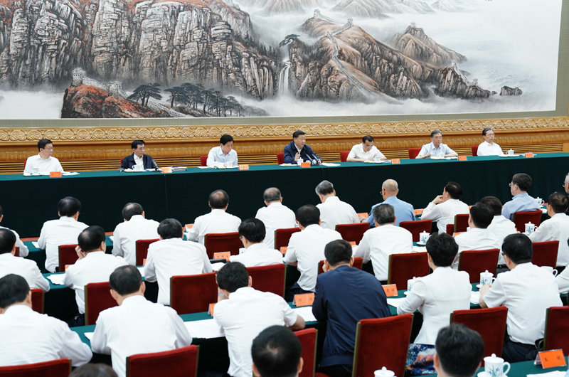 7月5日,中共中央总书记、国家主席、中央军委主席习近平在北京出席深化党和国家机构改革总结会议并发表重要讲话。新华社记者 王晔 摄