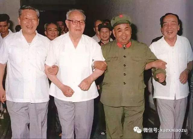 从左至右:习仲勋、叶剑英、许世友、杨尚昆
