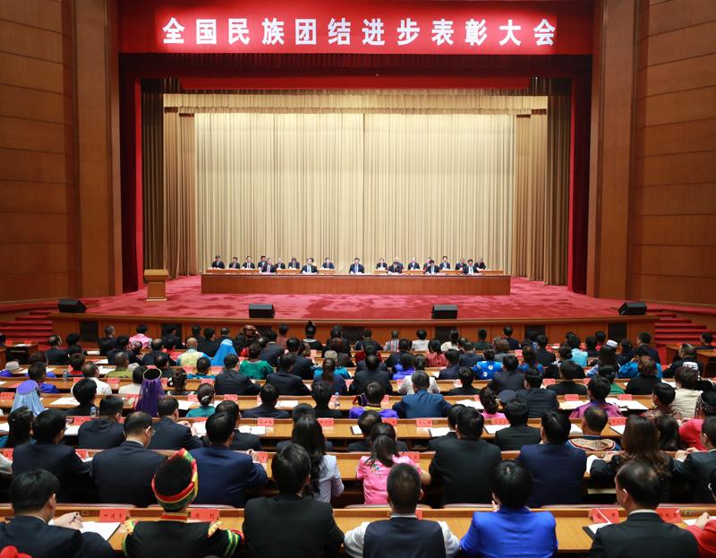 9月27日,全国民族团结进步表彰大会在北京举行。中共中央总书记、国家主席、中央军委主席习近平出席大会并发表重要讲话。新华社记者 丁林 摄