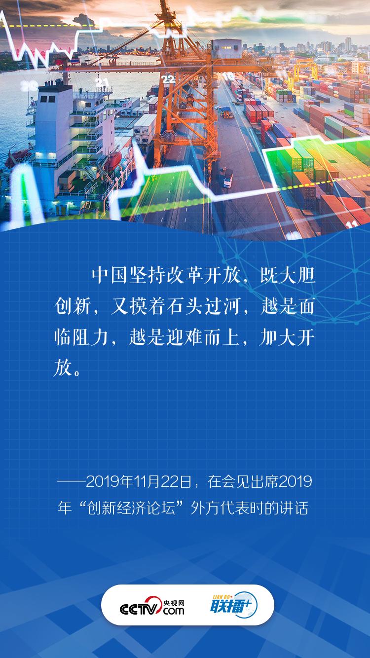 """联播+丨习近平""""关键一招""""决胜""""关键之年"""""""