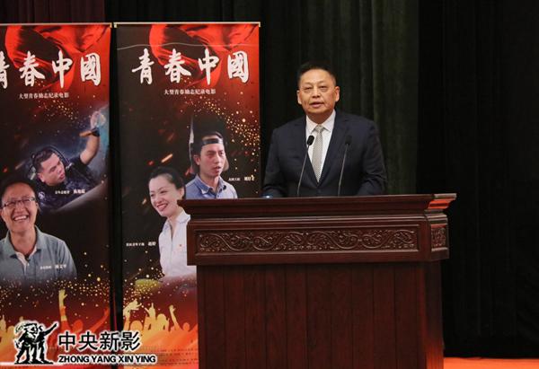 中国电影家协会副秘书长孙崇磊