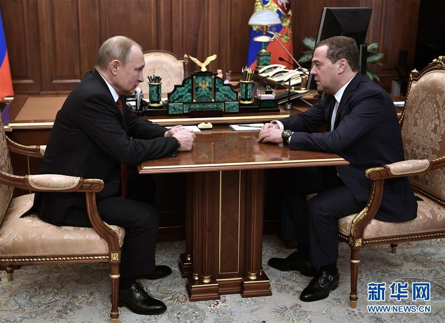 热点问答:俄罗斯联邦政府缘何辞职?梅德韦杰夫何去何从?