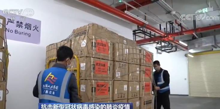 邮政及交通部门全力运送防控和生活物资驰援武汉