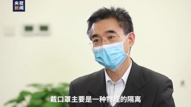 中国疾病预防控制中心流行病学首席专家吴尊友