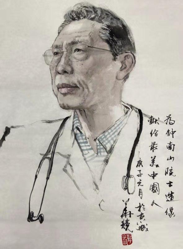 《钟南山院士肖像》彭华竞 中国画