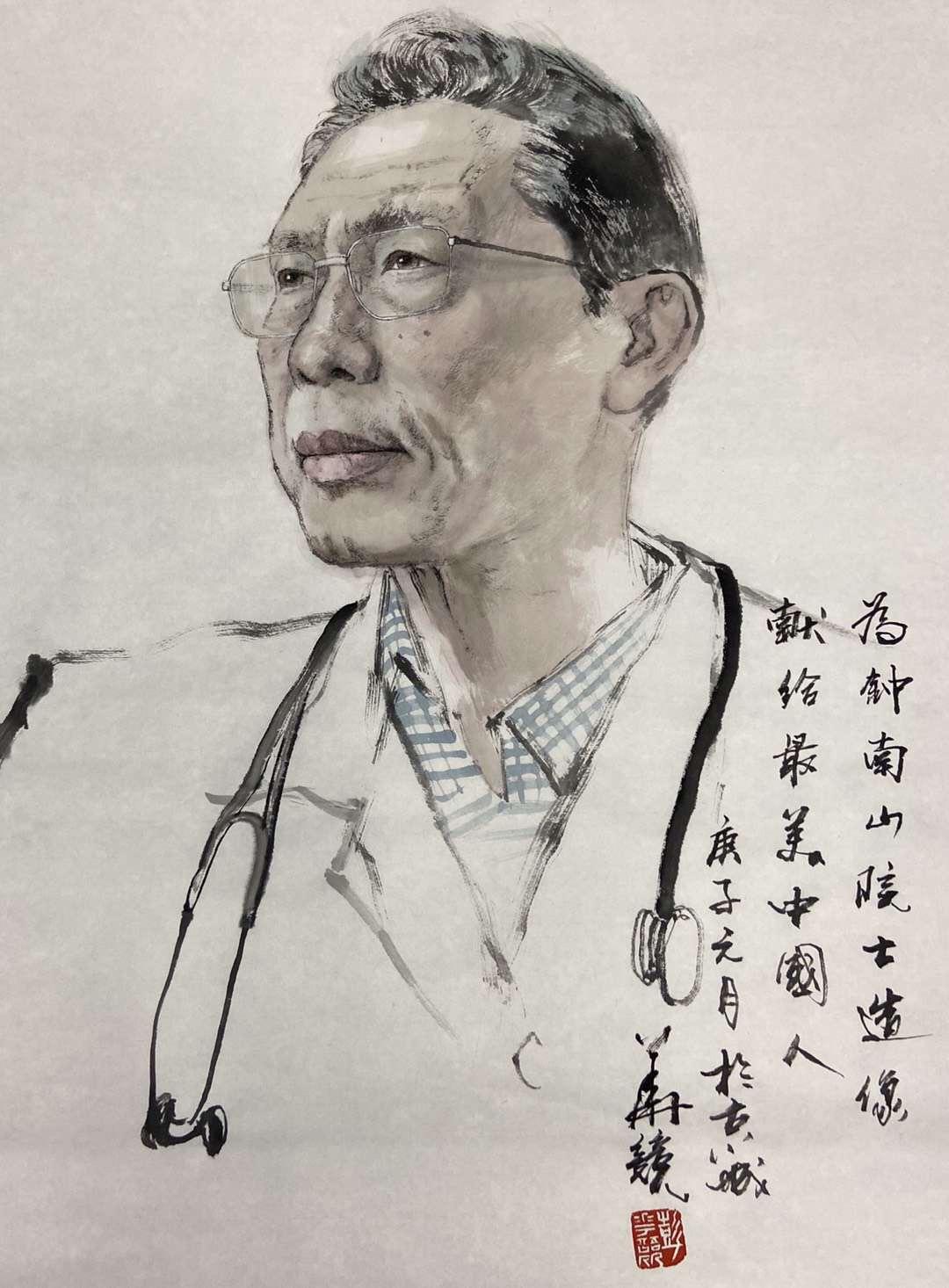《鐘南山院士肖像》彭華競