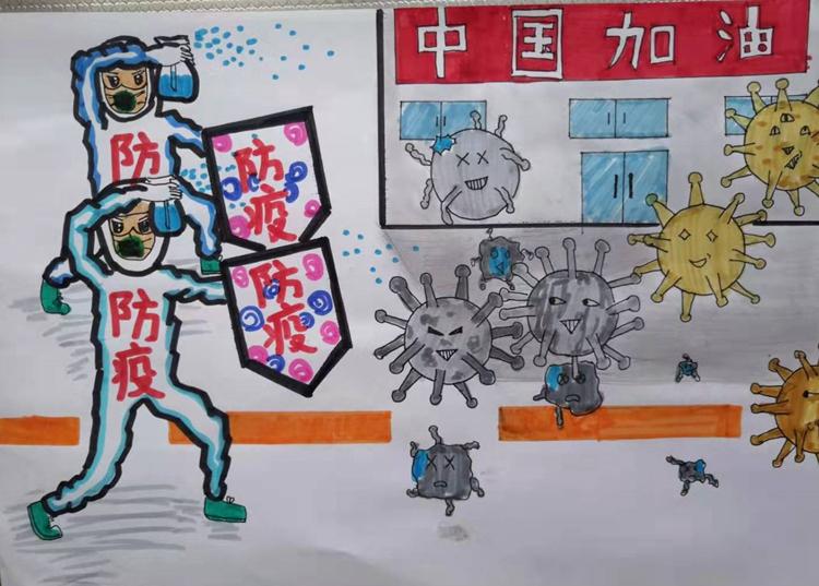 《迎難而上》 鄭欣悅 12歲   兒童畫