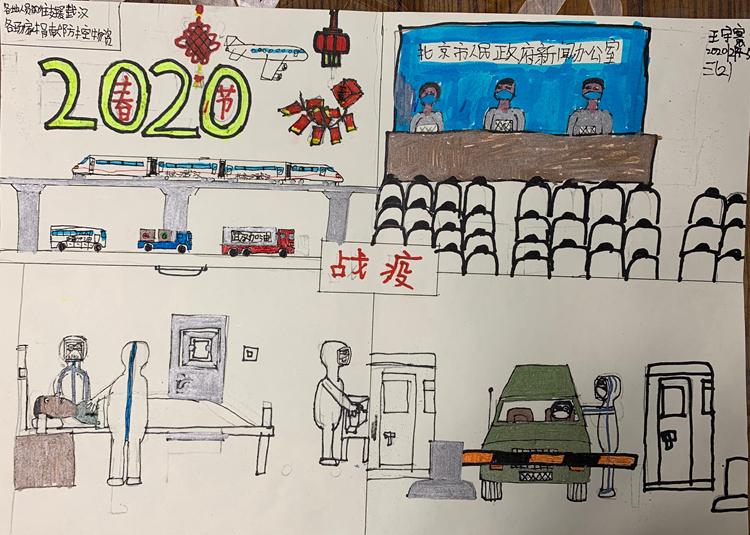 《戰疫》 王宇寰 9歲    兒童畫