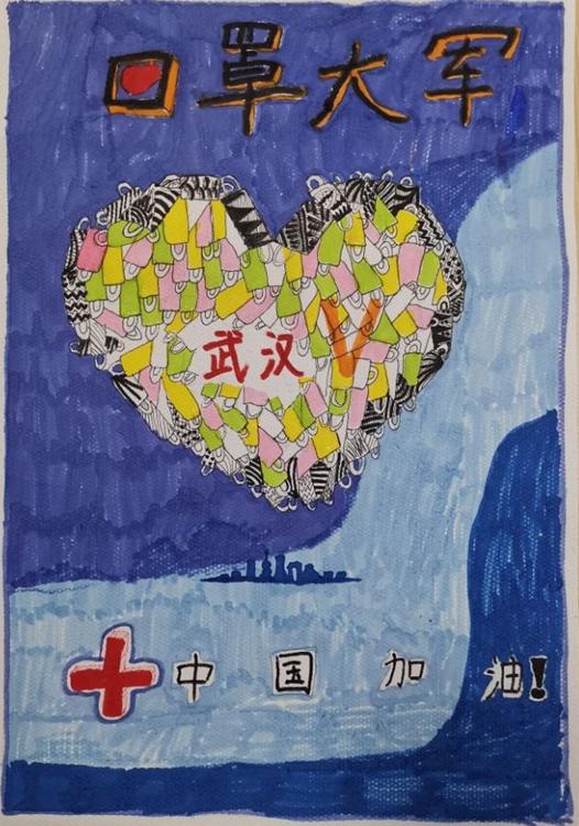 《中國加油》 石韻涵 7歲   兒童畫