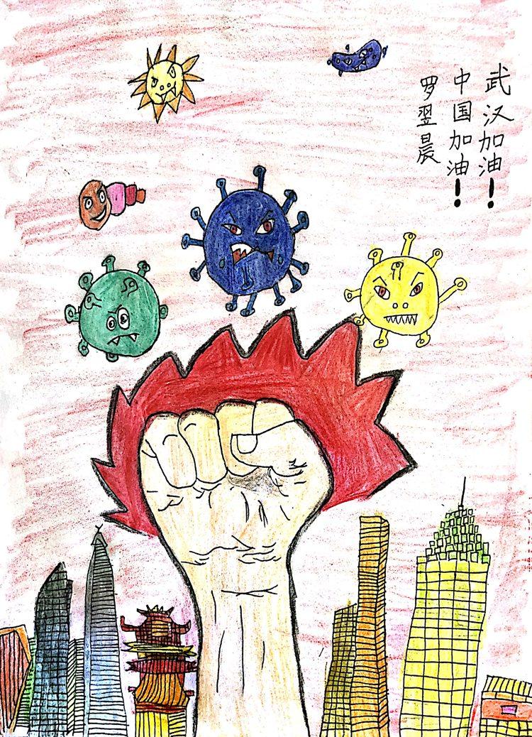 《武漢加油》李昀宥  8歲   兒童畫