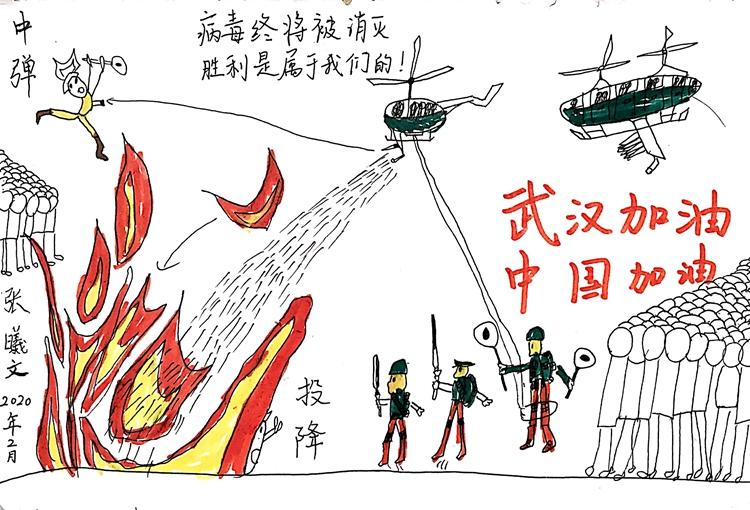 《武漢加油》張曦文  6歲   兒童畫