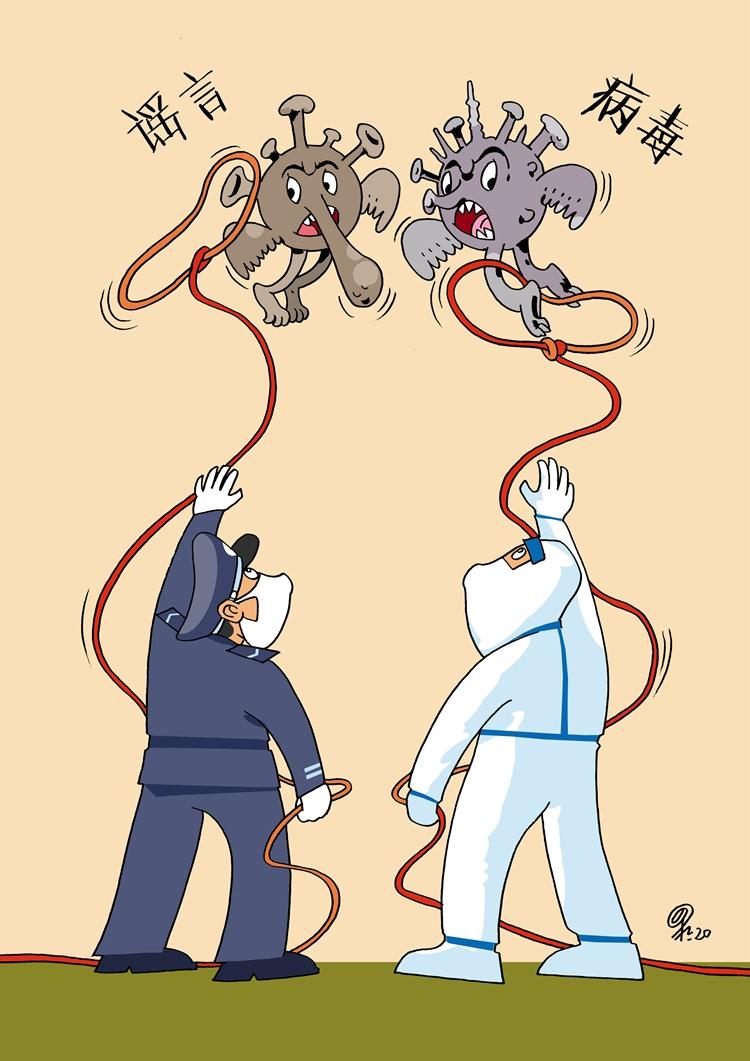 《同時打》畢力格 漫畫